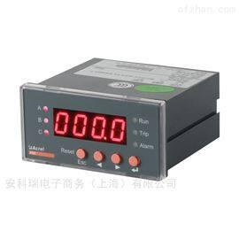 ARD2M-100安科瑞ARD2M智能电动机保护器电流规格100A