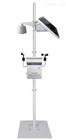 ZWIN-AQMS08微型空气质量监测仪