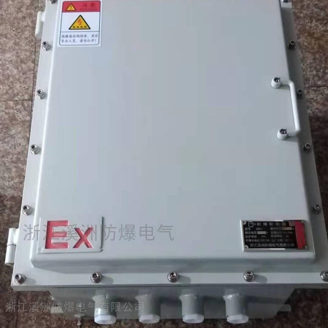 铝合金防爆接线配电箱