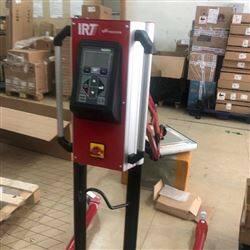 HEDSON的IRT红外干燥器