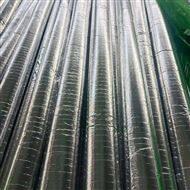 华普瑞斯32*30mmB1级橡塑保温管