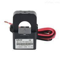 AKH-0.66/K K-∮50圆孔开口式电流互感器孔径50MM
