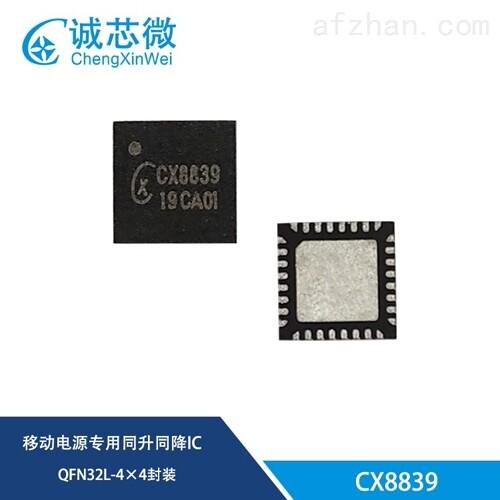 DC电源芯片CX8839