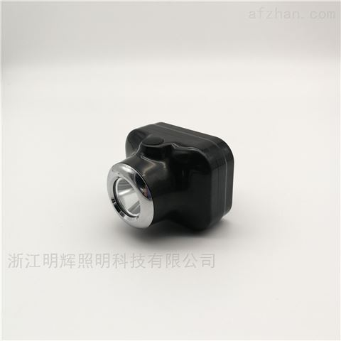 海洋王IW5110微型头灯 5110固态防爆头灯