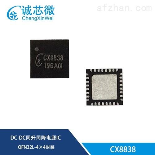 DC电源芯片CX8838