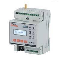 ARCM300D-Z-4GARCM300智慧用电监控4G装置