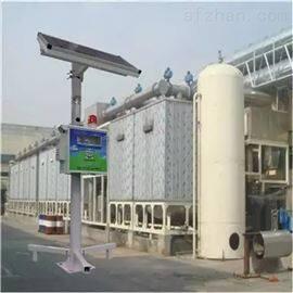 BYQL-VOC固定污染源废气气体voc在线监测系统