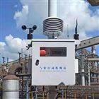 辽宁钢铁厂自动气象监测系统