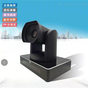 HDMI2.0+6G-SDI+HDBaseT4K会议摄像机