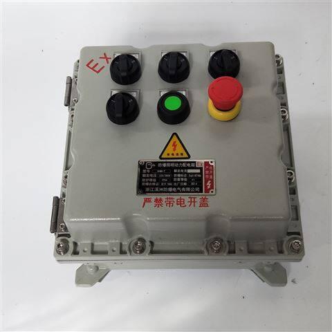 电机铝合金防爆控制箱