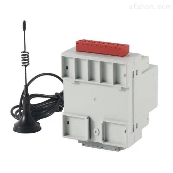 NB-LOT 无线通讯计量仪表