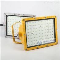 YMD-A250W220VIP66大功率油库油站LED防爆泛光灯