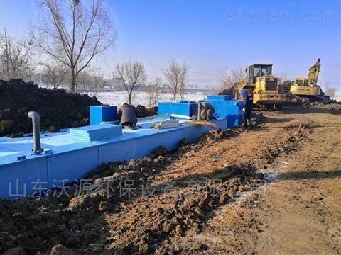 漯河皮革厂污水处理设备