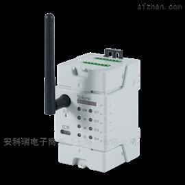 ADW400-D16-3S安科瑞ADW400环保监测电力 多回路仪表