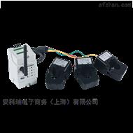 ADW400-D36-2S安科瑞ADW400环保监测电力仪表