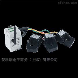ADW400-D24-1S安科瑞ADW400环保监测装置