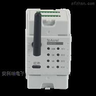 ADW400-D36-3S安科瑞ADW400环保计量模块