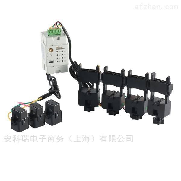 安科瑞ADW400环保用电监测仪表