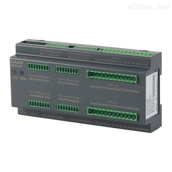AMC系列列头柜精密配电监控装置