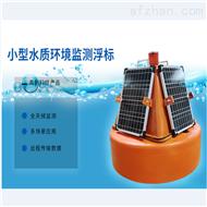 BYQL-SZ04环保浮标式水质监测站技术