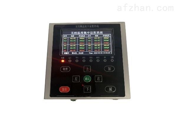 SDYCW-8000无线测温监控系统
