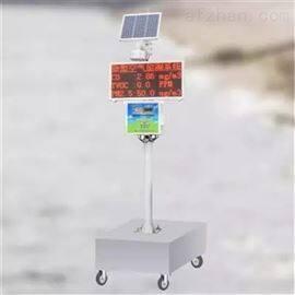 BYQL-8C毕节市道路移动式TSP扬尘监测仪