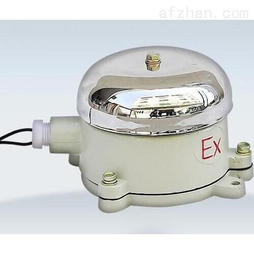 BDL-125系列防爆电铃