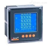 ACR220ELH/MKCE网络电力仪表可连接以太网
