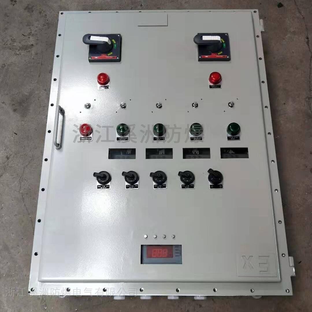 防爆温度控制箱电伴热配电箱