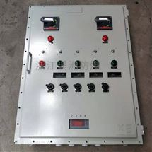 BXMD防爆温度控制箱电伴热配电箱