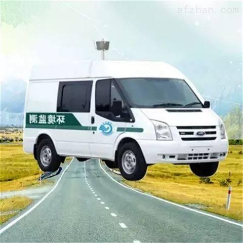 云南VOCs走航在线监测设备