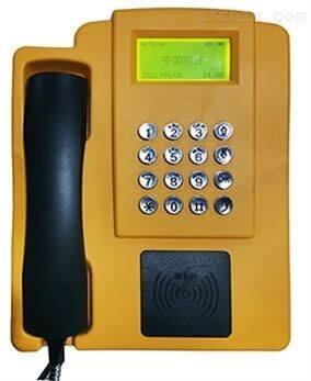 刷卡式 校讯通 亲情电话机