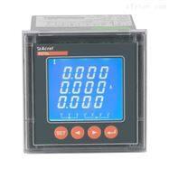 PZ72L-DE/KC直流电压电流功率测量表 液晶显示