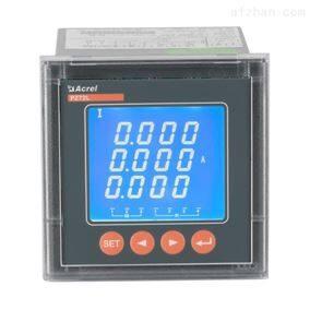 直流电压电流功率测量表 液晶显示