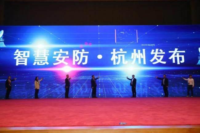 2019年 杭州安防产业营收突破1000亿