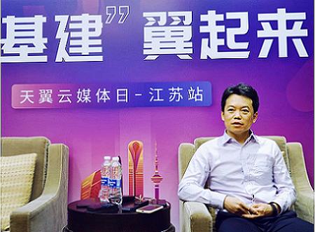 天翼云李云庄:云计算是新基建和智慧城市建设的核心