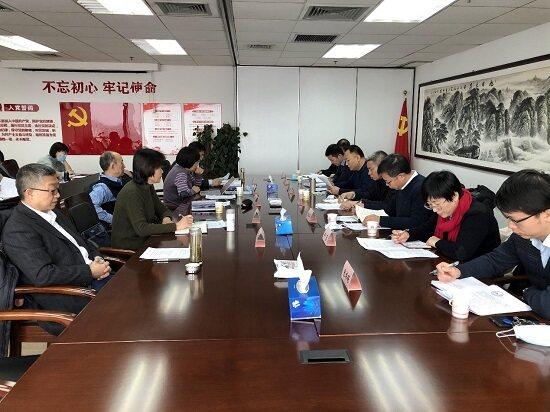 公安部科信局與中國安防協會聯席會議召開