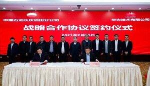 华为与中国石油天然气股份有限gongsi长庆油田分gongsi签署战lue合作协议