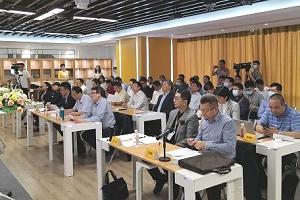 深安协与青岛工业互联网专家协作联盟签署合作协议 共促数字化产才协作