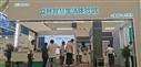 立林閃耀中國建筑科學大會暨綠色智慧建筑博覽會吸睛無數