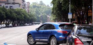 重庆璧山智慧停车项目正式上线运营 交通秩序显著改善获市民高度认可