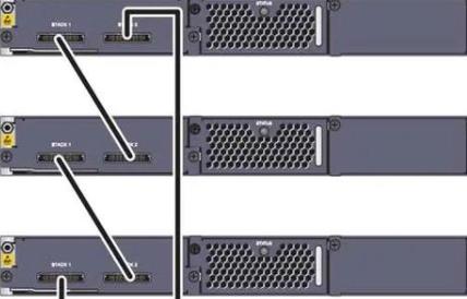 交换机级联与堆叠有何区别?