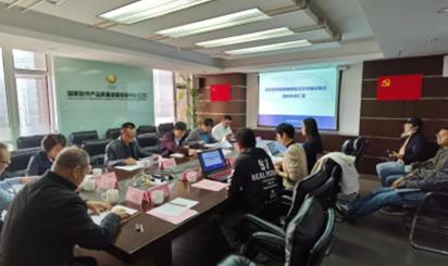《高空抛物智能视频监控系统建设规范》团体标准顺利通过专家评审