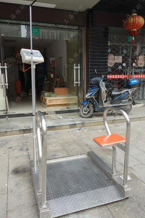 智能医轮椅秤