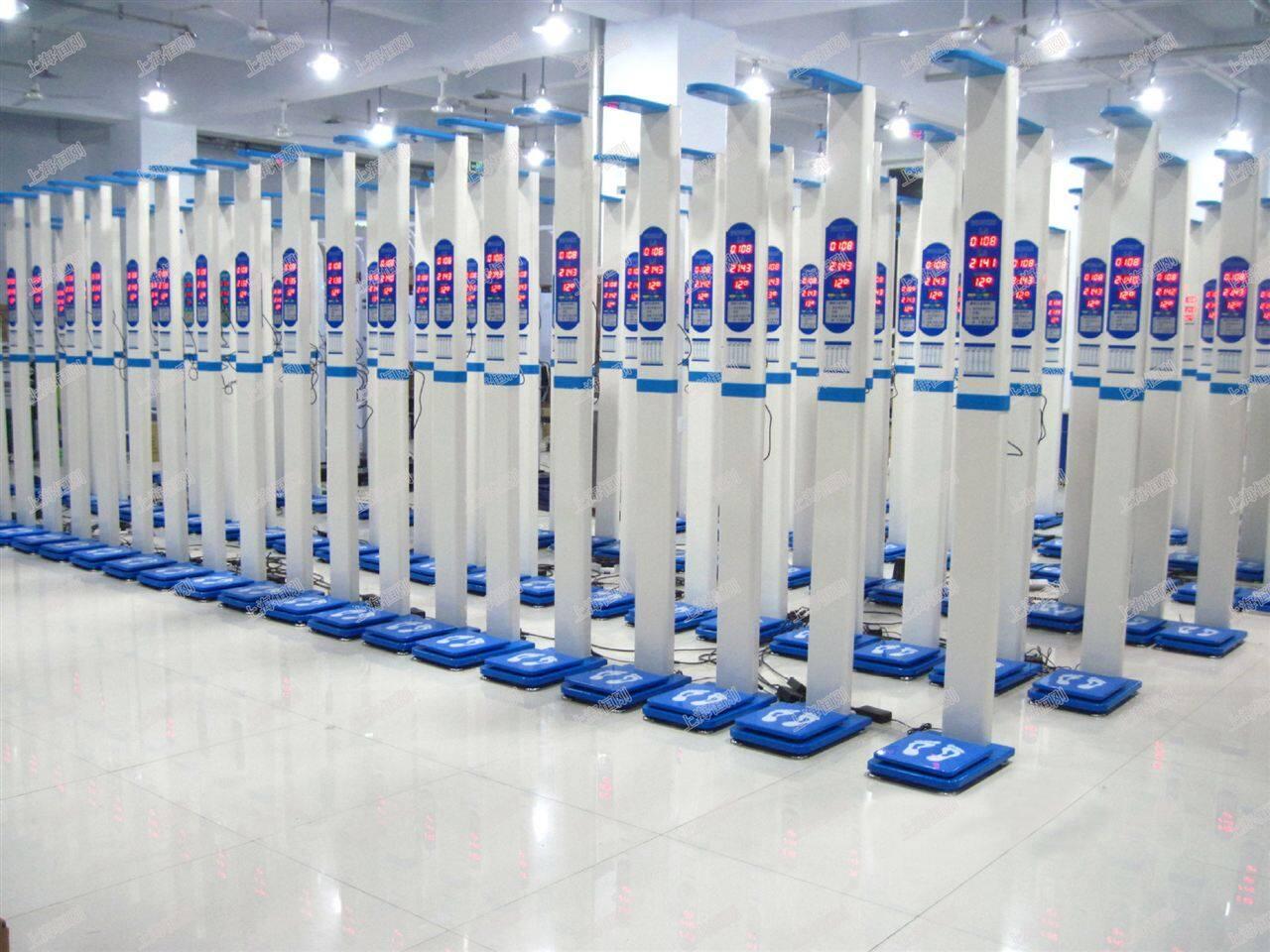 身高体重测量仪: