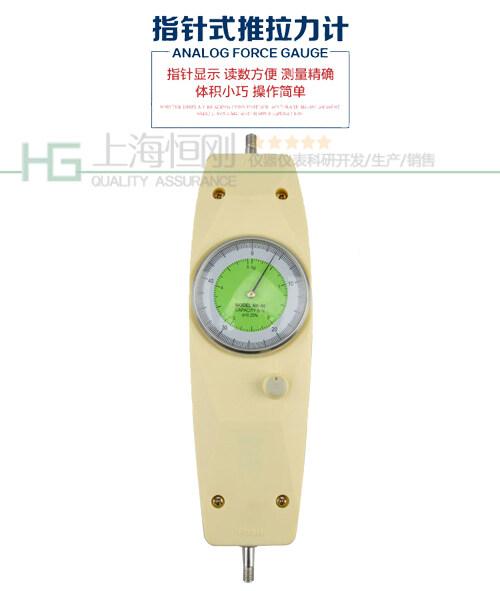 弹簧测力仪表图片