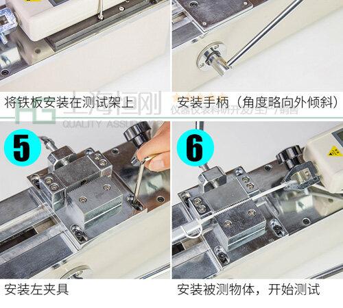 线束端子拉力测量仪