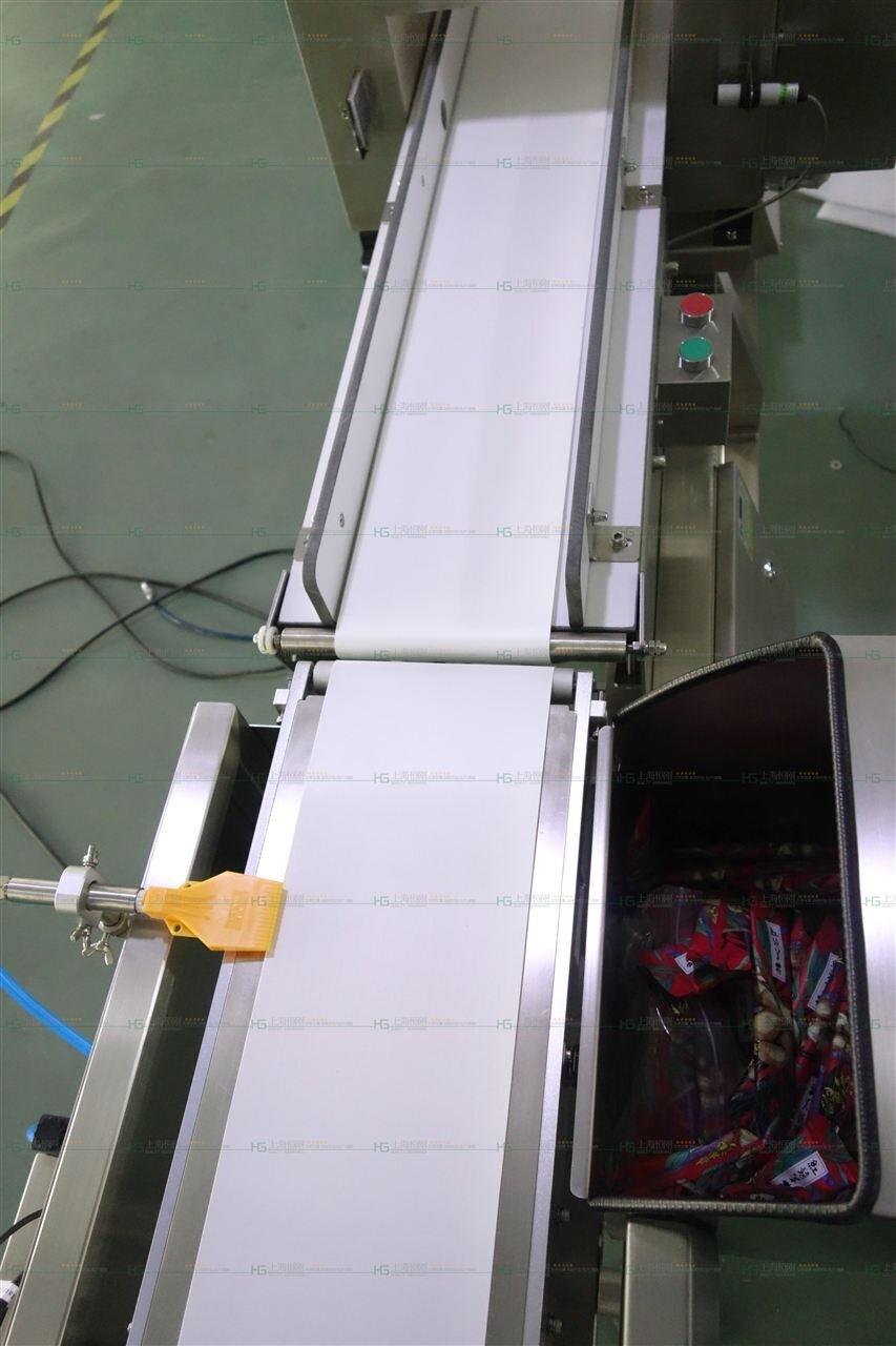 茶叶自动称重机