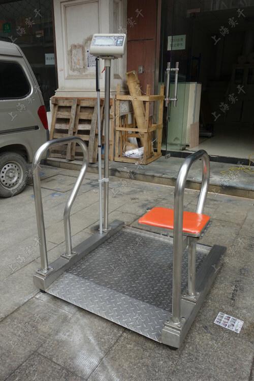 不锈钢轮椅磅