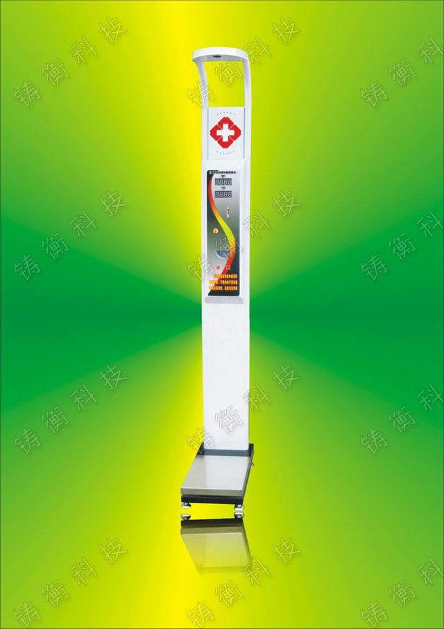 电子体重测量仪